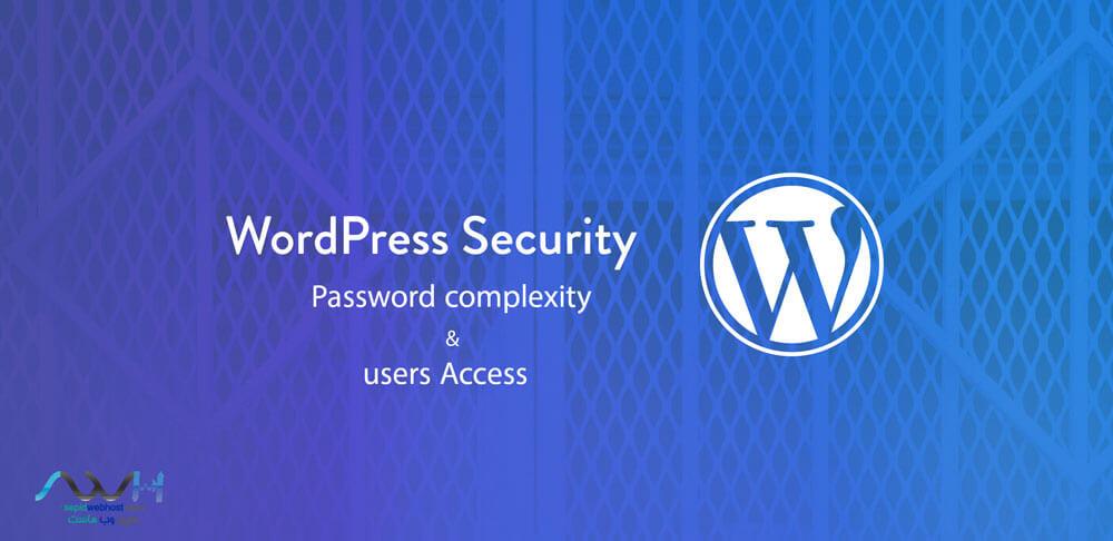پیچیدگی رمز عبور و دسترسی کاربران در وردپرس